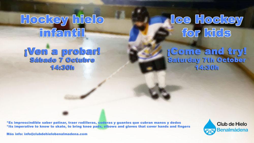 2017_10_05 Cartel hockey infantil v2 web